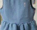 Платье Foggy 1-2 года