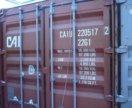 Продам контейнер 20 футов как новый