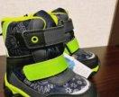 Новые зимние ботинки мембрана