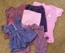 Пакет одежды 0+