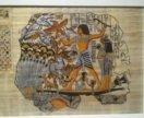 Папирус в рамке 2 картины