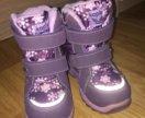 Зимние ботинки kapika Tex