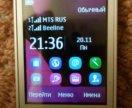 Телефон НОКИА С2-О3
