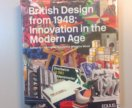 British Design from 1948:Innovation in the modern
