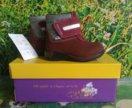 Новые ботинки Скороход