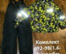 Комплект р92-98