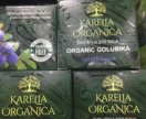 био-крем для лица питательный KareLia OrgaNica