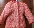 Куртка - пальто для девочки на рост 134