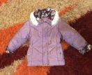 Керри Куртка, в подарок шапочка