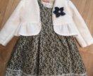 Платье на годик новое