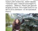 Осенние пальто 44р-р