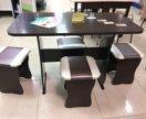 Стол с табуретками(новый)