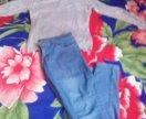 Джемпер+джинсы