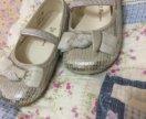 Туфли 20размер новые