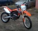 BSE j1 250