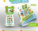 Мульти-телефон интерактивный