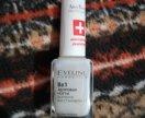 8 в 1 лак для ногтей Eveline