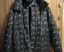 Куртка Kerry рост154-160