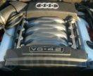 Двигатель Audi A8 4.2л 300 л.с