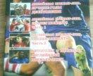 Киноальбом сборник фильмов о футбольной лиге