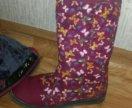 Ботинки (зимнии)