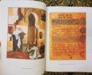 Книги про Ислам: Энциклопедия ислама,Понять ислам