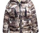 Парка, куртка трансформер, зефирка