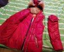 Зимняя куртка 44-46р 2 в1