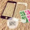 Новые 3D защитные стёкла на IPhone 6/6s/7