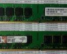 Оперативная память, DDR2-1гб, 533мгц, 2 планки.