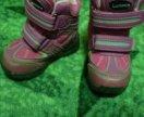 Ботинки Lummie размер 20