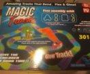 Набор детский дорога Magic Track