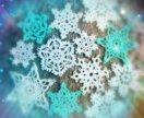 Снежинки крючком, декор для интерьера и творчества