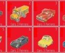 Тачки 3 Cars 3 Новые киндер