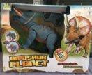 Динозавр радиоуправляемый