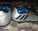 Бутсы Adidas 32 размер