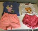 Пакет летних вещей на девочку 3-6 мес mothercare
