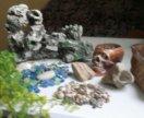 Грот,грунт,растение для аквариума