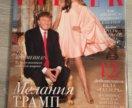 Журнал Tatler 2 шт.