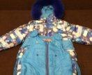 Детский зимний костюм плюс сумка на клепках