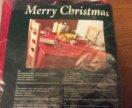 Скатерть для Новогоднего стола 300 х150 см новая!