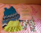 Одежда для сада