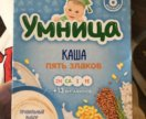 Каша Умница 5 злаков молочная