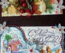 Конверты для денег новогодние