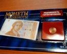 1 динар и 10 аурар. из журнала Монеты и банкноты