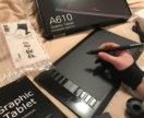 Графический планшет Новый Parblo A610 Graphic