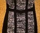 Платье р.44 love rep.