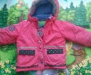 Куртка детская зимняя