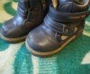 Ботинки демисезон 22 размер