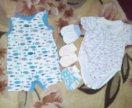 Бесплатно вещи для малыша